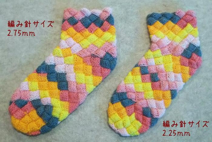 バスケット編みの靴下